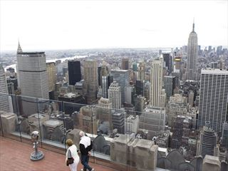 New York skyline from the top of the Rockerfeller Center, New York