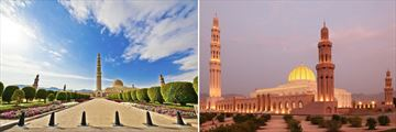 Grand Mosque, Muscat