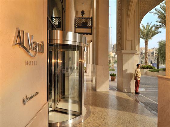 Entrance to Al Manzil