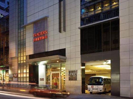 Entrance to Traders Hotel Hong Kong